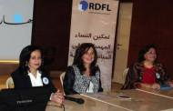 Empowering rural women through strengthening their knowledge capacities