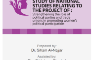 "Regional Study about ""Strengthening the role of political parties and trade unions in promoting women's political participation"""