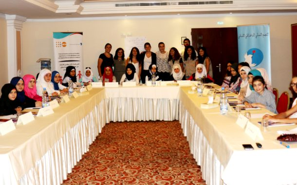 Adolescent Syrian girls empowered to mitigate early marriage