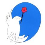 logo RDFL