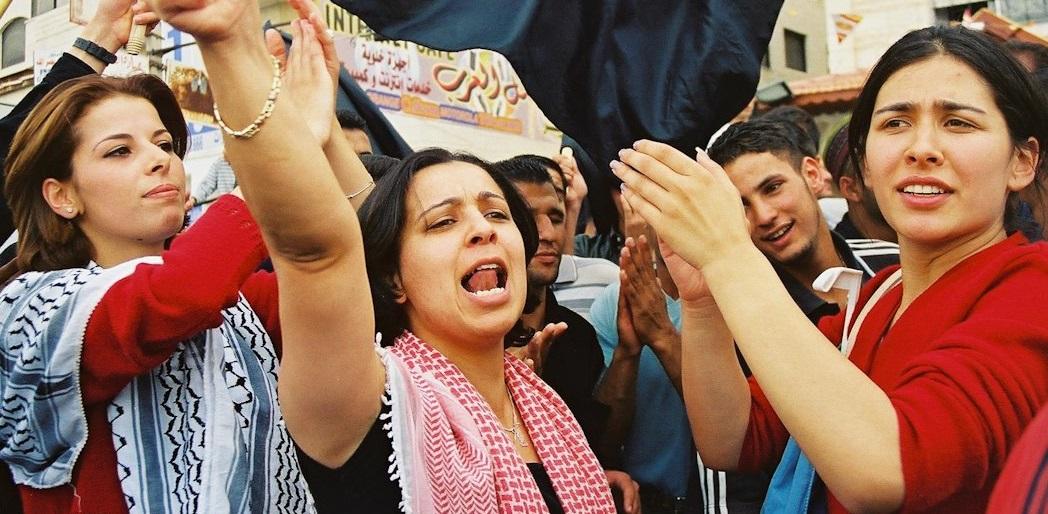 رسالة دعم وتضامن مع أبناء ونساء فلسطين في مواجهة الهمجية الإسرائيلية