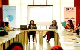 """مؤتمر صحافي في إطار مشروع """"تمكين النساء المهمشات في الريف"""""""