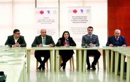 """مؤتمر إختتام مشروع """"تعزيز سياسات وممارسات حقوق الإنسان في سجون النساء في لبنان"""" وإطلاق تقرير التقييم الأخير"""