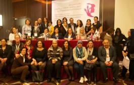مؤتمر إقليمي حول المشاركة السياسية والعامة للنساء