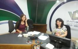 """""""مواطنة أولاً"""": برنامج إذاعي من إنتاج التجمع النسائي الديمقراطي اللبناني"""