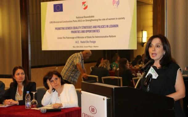 مناقشة رسمية لبنانية لإستنتاجات الاتحاد من أجل المتوسط الوزارية حول دور المرأة في المجتمع