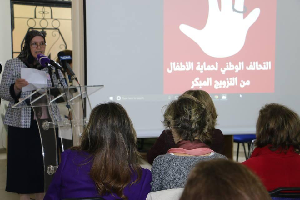 الإطلاق الرسمي للتحالف الوطني لحماية الأطفال من التزويج المبكر